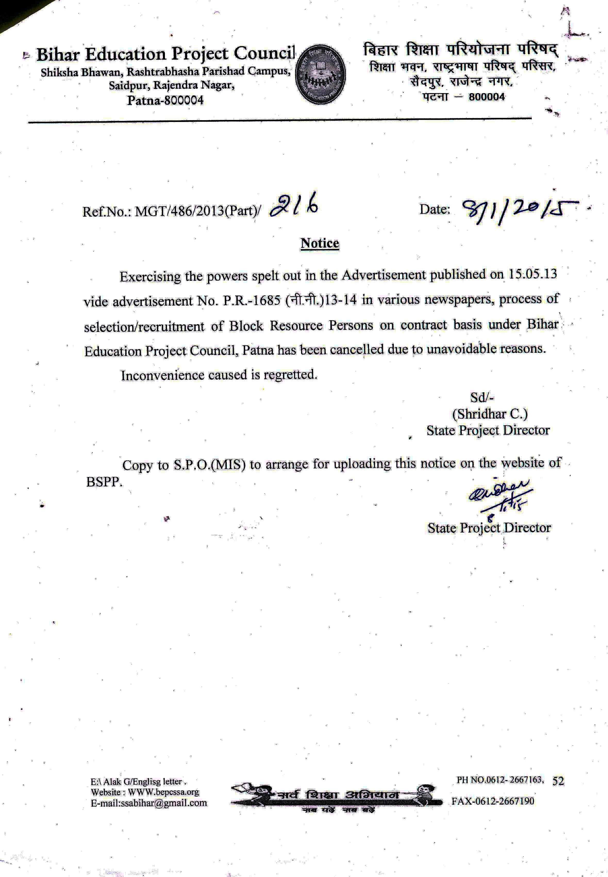 cancellation of selection or recruitment of block resource persons re examination